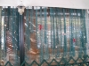 Δίχτυα Διακόσμησης 8