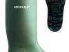 Μπότες Dunlop 380VP